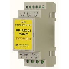 Реле промежуточное RP1R3Z-08-220AC