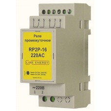 Реле промежуточное RP2P-16-220AC
