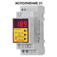 Реле температуры RT-12-16
